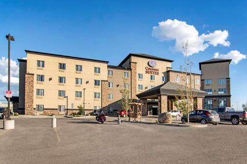Comfort Suites - Saskatoon - Building