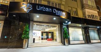 Urban Dream Granada Hotel - Granada