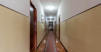 埃斯普拉納達酒店 - 貝羅奥利松 - 貝洛奧里藏特 - 門廳