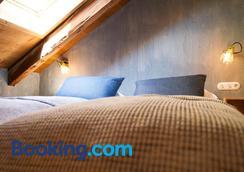 Alter Schlachthof - Bressanone/Brixen - Bedroom