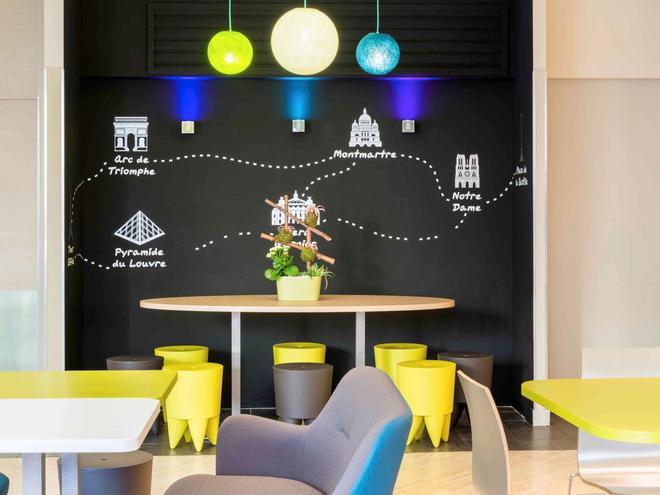 Ibis Styles Paris Gare de l'Est Château Landon - Paris - Lounge