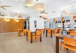 Comfort Inn Cairns City - Cairns - Restaurant