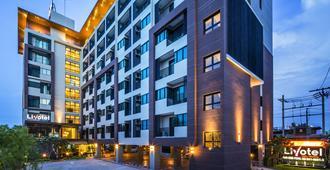 卡瑟特納瓦民利沃特爾酒店 - 曼谷 - 曼谷 - 建築