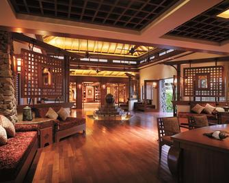 Shangri-La Tanjung Aru, Kota Kinabalu - Kota Kinabalu - Lounge