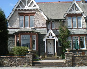 Lakeside Country Guest House - Cockermouth - Building
