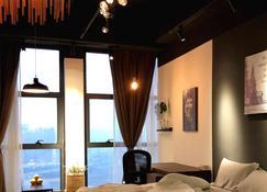 Zeflowers Home Stay - Nantong