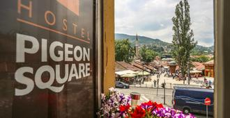 Hostel Pigeon Square - Sarajevo - Outdoors view