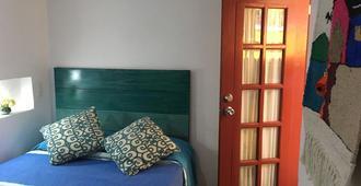 瑪麗亞旅館 - 瓜達拉哈拉 - 瓜達拉哈拉 - 臥室