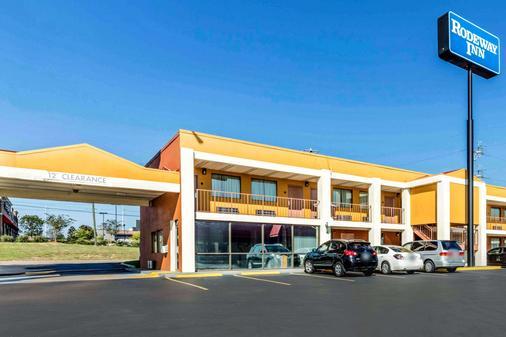 Rodeway Inn Prattville I-65 - Prattville - Edificio
