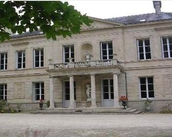 Château Des Requêtes - Алансон - Building