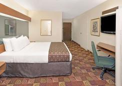 Microtel Inn & Suites by Wyndham Denver - Denver - Chambre