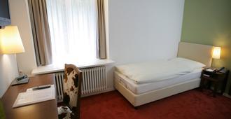 索瑞爾阿索拉酒店 - 阿羅薩 - 阿羅薩 - 臥室