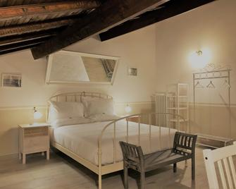 Il Contado -room and breakfast- - Castelfranco Emilia - Bedroom