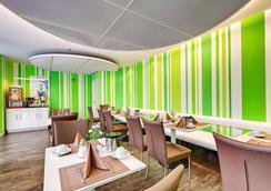 Attimo Hotel Stuttgart - Stuttgart - Restaurant