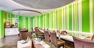 Attimo Hotel Stuttgart - שטוטגרט - מסעדה