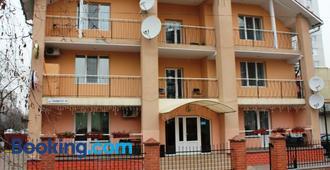 Galant Hotel - Boryspil'