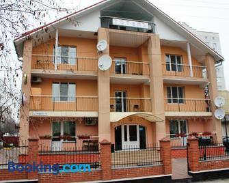 Galant Hotel - Boryspil' - Edificio