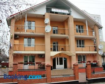 Galant Hotel - Boryspil - Gebäude