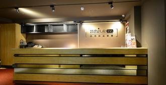 Smile Inn - Taipei Main Station - טאיפיי - דלפק קבלה