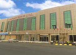 Raoum Inn Buraydah - Buraydah - Building