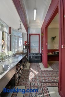 Roger's House Tel Aviv - Hostel - Tel Aviv - Phòng tắm