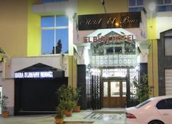 El Biar Hotel - Algiers - Building