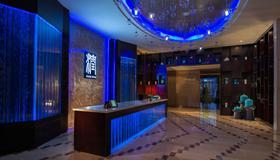Shenzhenair International Hotel - Shenzhen - Front desk