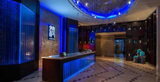 Shenzhenair International Hotel - Shenzhen - Recepção