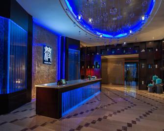 Shenzhenair International Hotel - Shenzhen - Receptionist