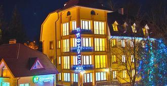 Naftusya Hotel - Truskavets - Edificio