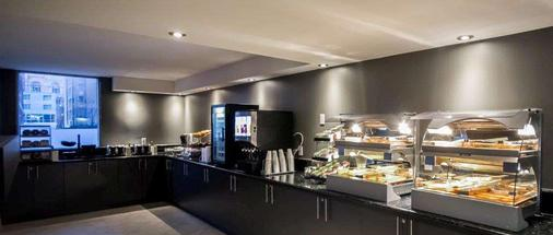 Hotel Faubourg Montreal Downtown - Montreal - Buffet