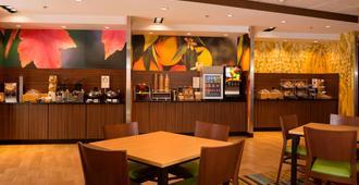 Fairfield Inn & Suites Durango - דוראנגו - מסעדה