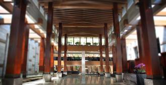 Kingkey Palace Hotel Shenzhen - Shenzhen - Lobby