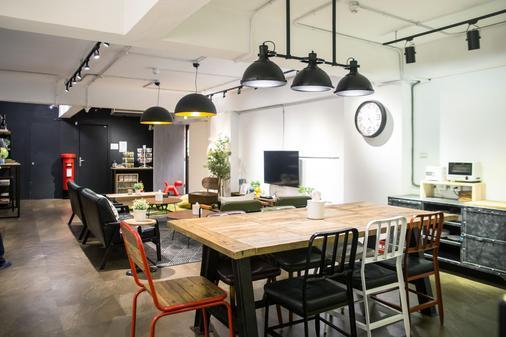 WE Come Hostel - Taipei - Dining room