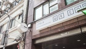 WE Come Hostel - Taipei - Building
