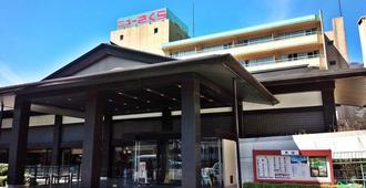 Itoen Hotel New Sakura - Nikkō - Toà nhà