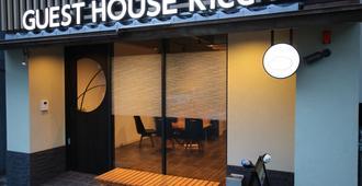 Guest House Rice Chikko - אוסקה - פטיו