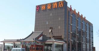 Lihao Hotel Airport Guo Zhan - Beijing