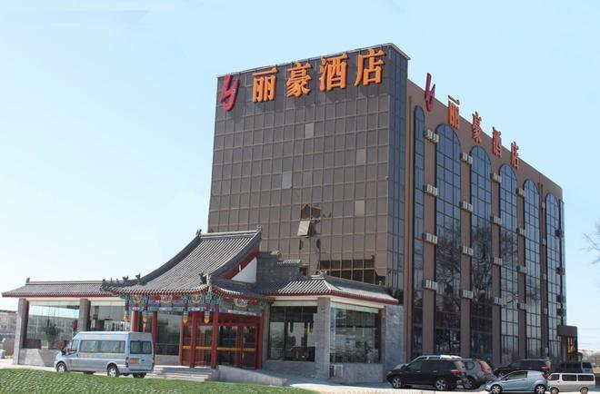 北京麗豪酒店國展店 - 北京 - 建築