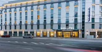 Novotel Nürnberg Centre Ville - Nuremberg - Bar