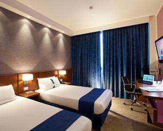 Holiday Inn Express Reggio Emilia - Reggio nell'Emilia - Bedroom
