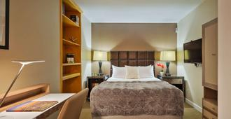 The Carvi Hotel New York Ascend Hotel Collection - Nova York - Quarto