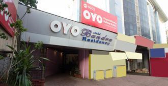 Oyo Flagship 568 Bandra Mumbai - Mumbai - Building