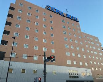 Shiroko Storia Hotel - Suzuka - Gebouw