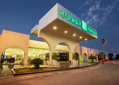 Holiday Inn Yanbu - Yanbu - Bâtiment