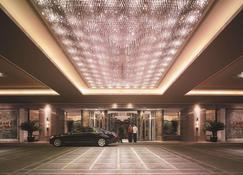 Shangri La Hotel Dalian - Dalian - Lobby