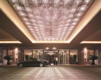Shangri-La Hotel Dalian - Dalian - Lobby