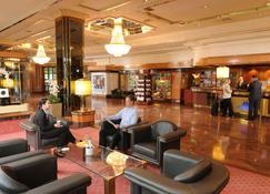 Maritim Hotel Bremen - Bremen - Lobby