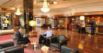 Maritim Hotel Bremen - Brême - Lobby