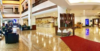 Wanyou Conifer Hotel - Chongqing - Reception